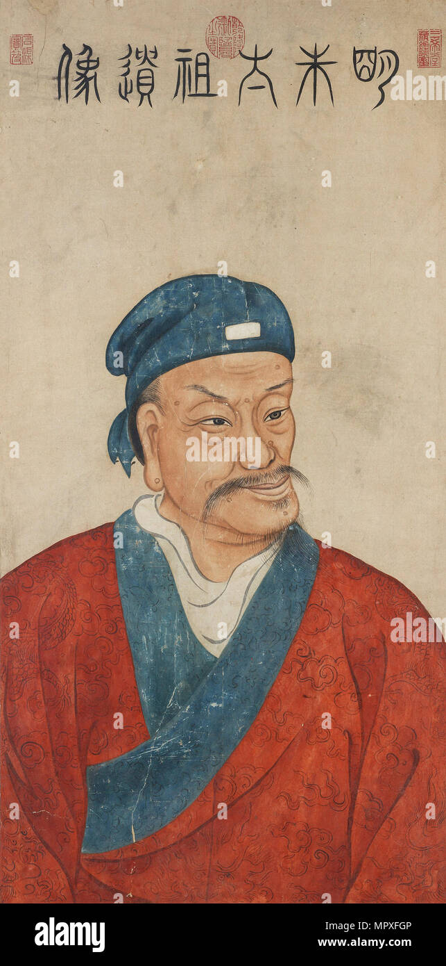 Portrait of the Hongwu Emperor (1328-1398), the founder of Ming dynasty,  18th century.