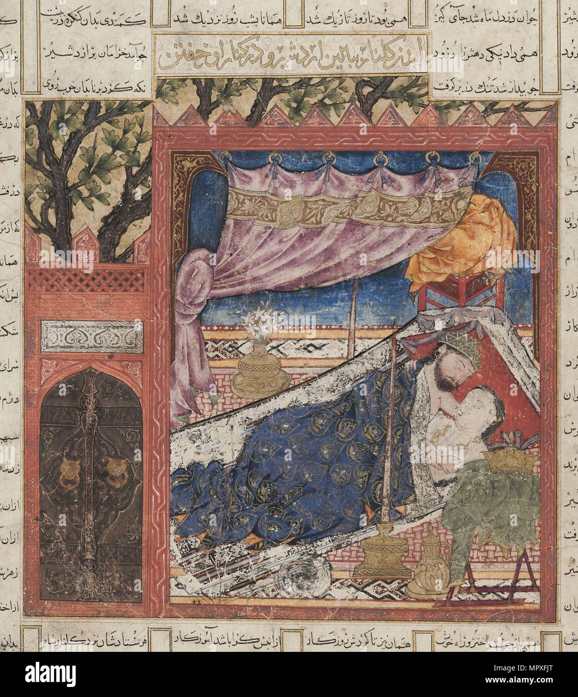 Ardashir in bed with the slave girl Gulnar. From the Shahnama (Book of Kings), 1335-1340. - Stock Image
