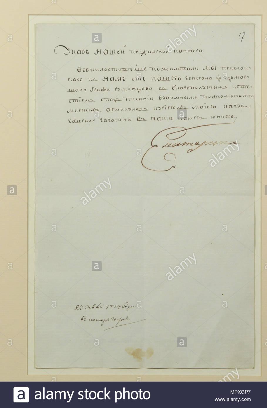 The decree of Empress Catherine II, 1774. - Stock Image