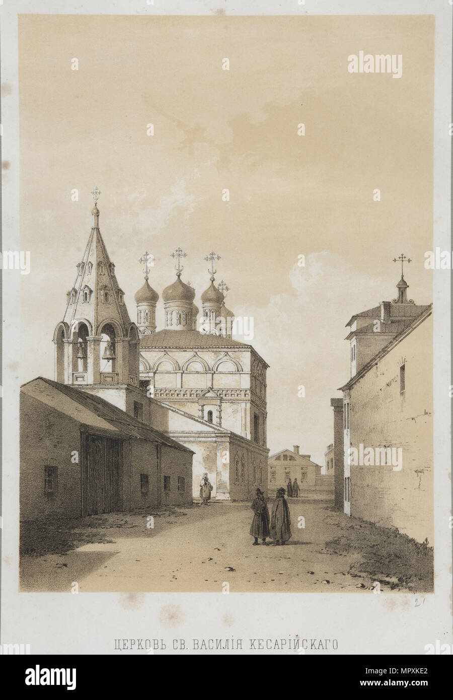 The Church of Saint Basil of Caesarea in Moscow, 1847-1852. - Stock Image