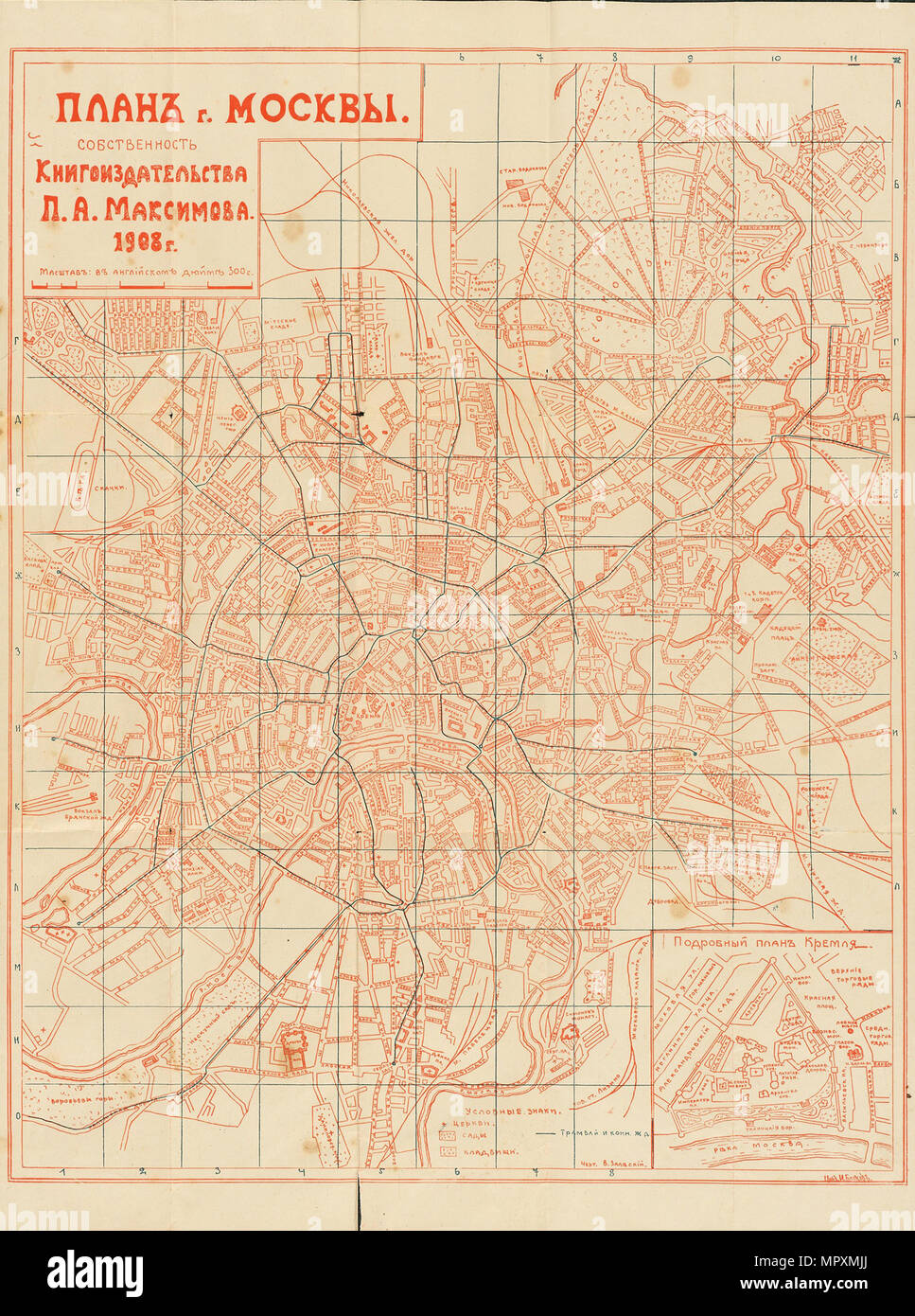 Plan of Moscow, 1908. - Stock Image