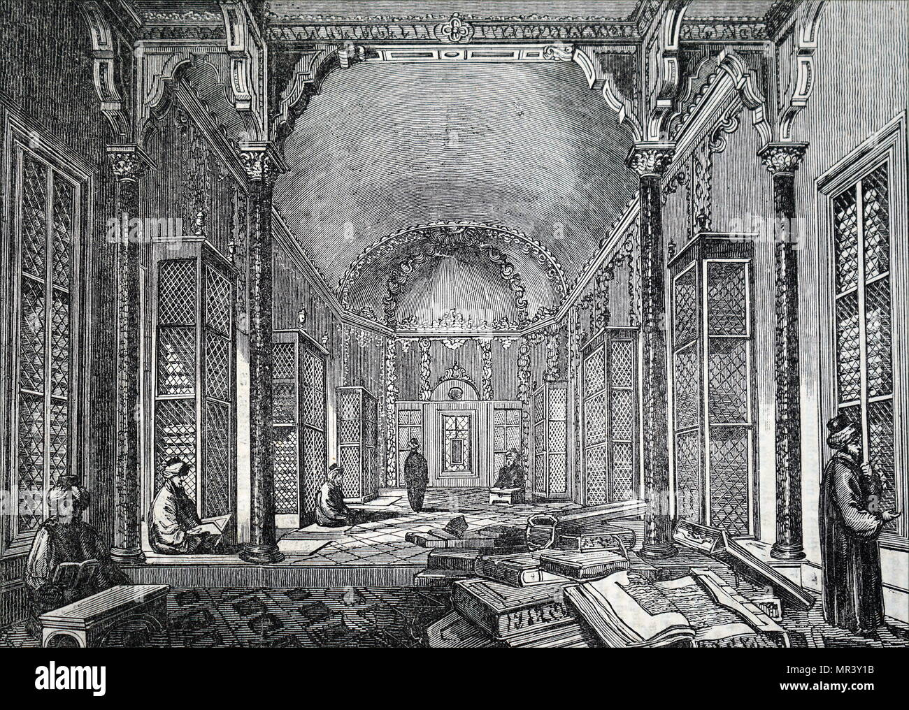 Illustration depicting the public library of Constantinople. Constantinople was the capital city of the Roman/Byzantine and later Ottoman empire, in modern-day Turkey. Dated 19th century - Stock Image