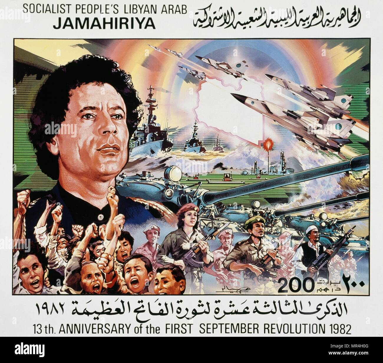 Libyan propaganda poster 1982, depicting the Libyan leader Muammar Mohammed Abu Minyar Gaddafi (c. 1942 - 2011),  a Libyan revolutionary, politician, and political theorist. - Stock Image