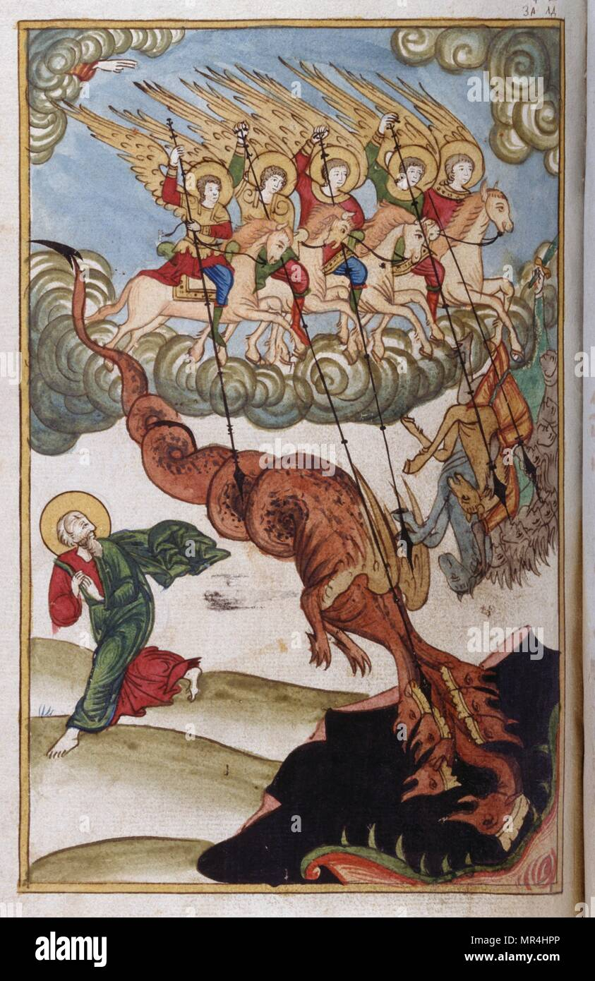 Russian Orthodox miniature depicting St John, the five horsemen and the dragon. From the Apocalypse of Saint John. Circa 1750 - Stock Image