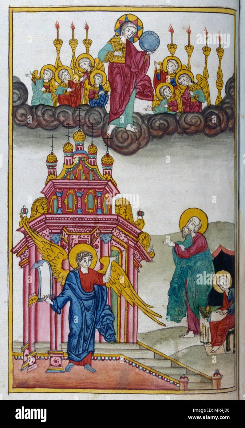 Russian Slavonic, Orthodox Christian miniature illustrating the Apocalypse of St John. Circa 1750 - Stock Image