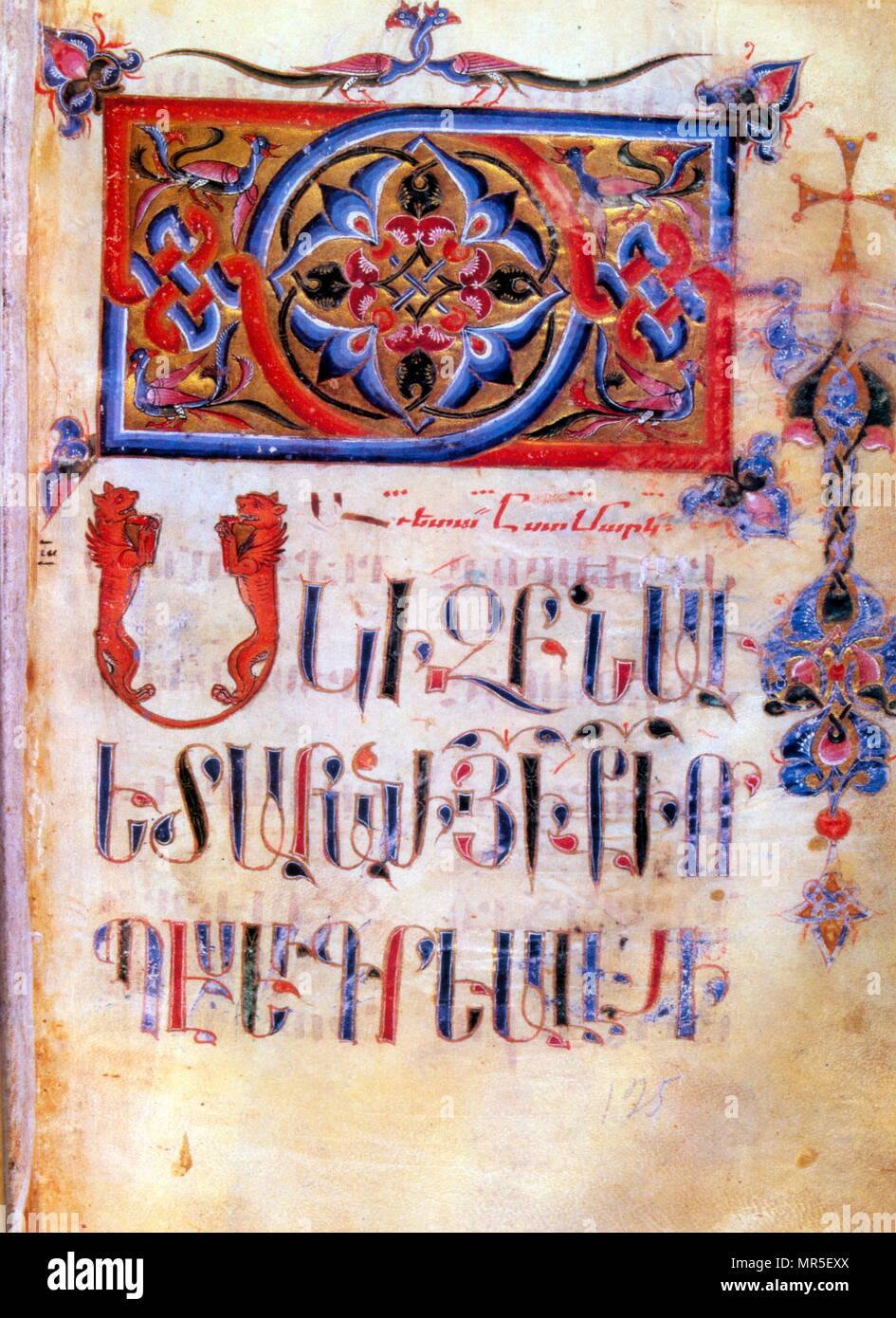 Armenian Christian illustrated manuscript of the 13th century - Stock Image