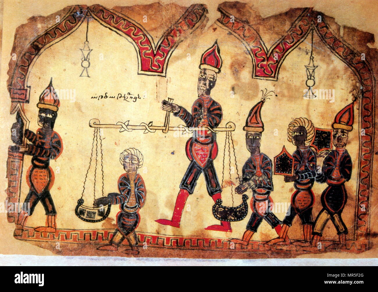 Armenian Christian illustrated manuscript showing the Christian view of the Final Judgement. 14th century - Stock Image