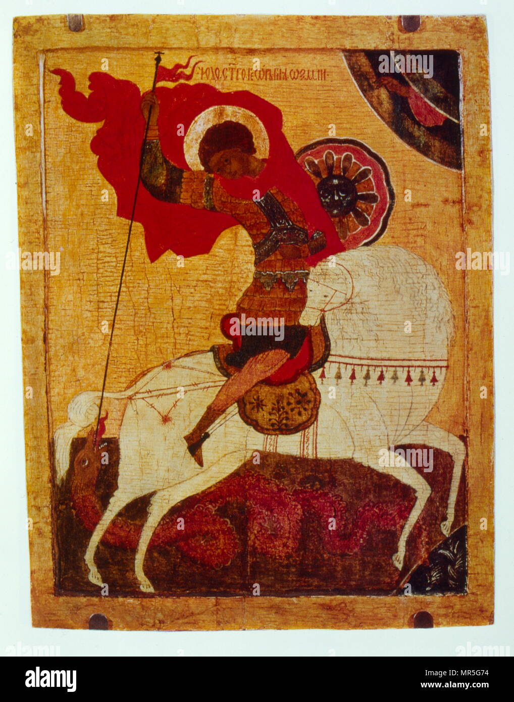 Novgorod school, Russian 15th century icon of St George killing the dragon - Stock Image