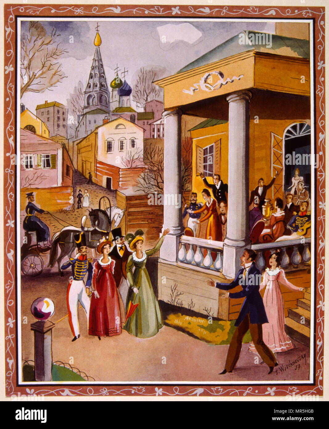Illustration depicting the festivities of the four saints in Russia 1840.. Cognac Hennessy advertisement,  1938 - Stock Image