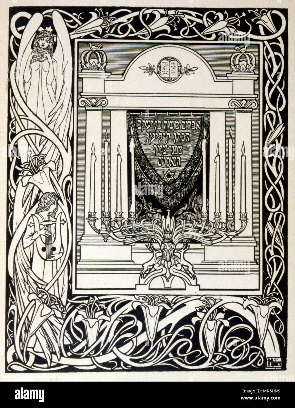 Judah', a collection of ballads by the non-Jewish poet Börries von Münchhausen 1874 - 1945. Illustrated by Ephraim Moses Lilien (1874–1925), art nouveau illustrator and printmaker, noted for his art on Jewish themes. He is sometimes called the 'first Zionist artist. Münchhausen's relationship to Judaism remained ambivalent: Munchhausen did not consider the 'Jewish race' inferior, but merely wanted to prevent a 'mixture' with the non-Jewish Germans. - Stock Image