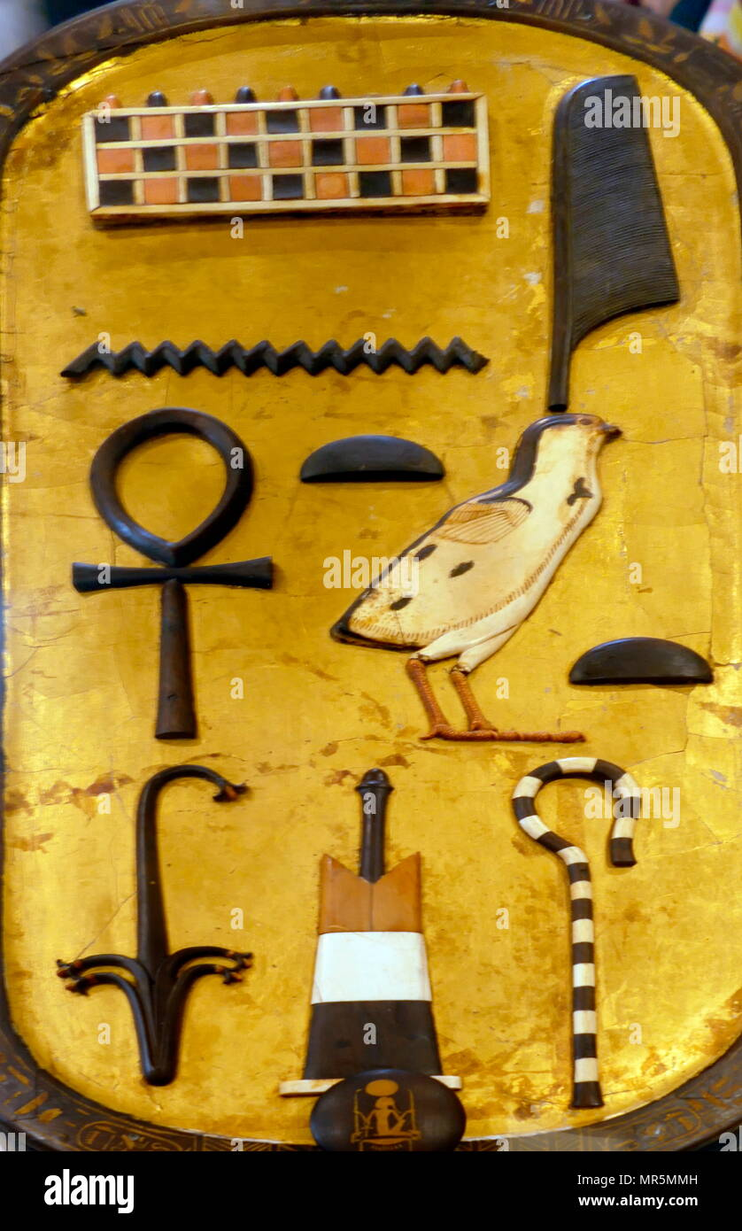 The hieroglyphic writing in the cartouche carries the name of King Tutankhamen (1334-1323 B.C.), of the 18th Dynasty - Stock Image