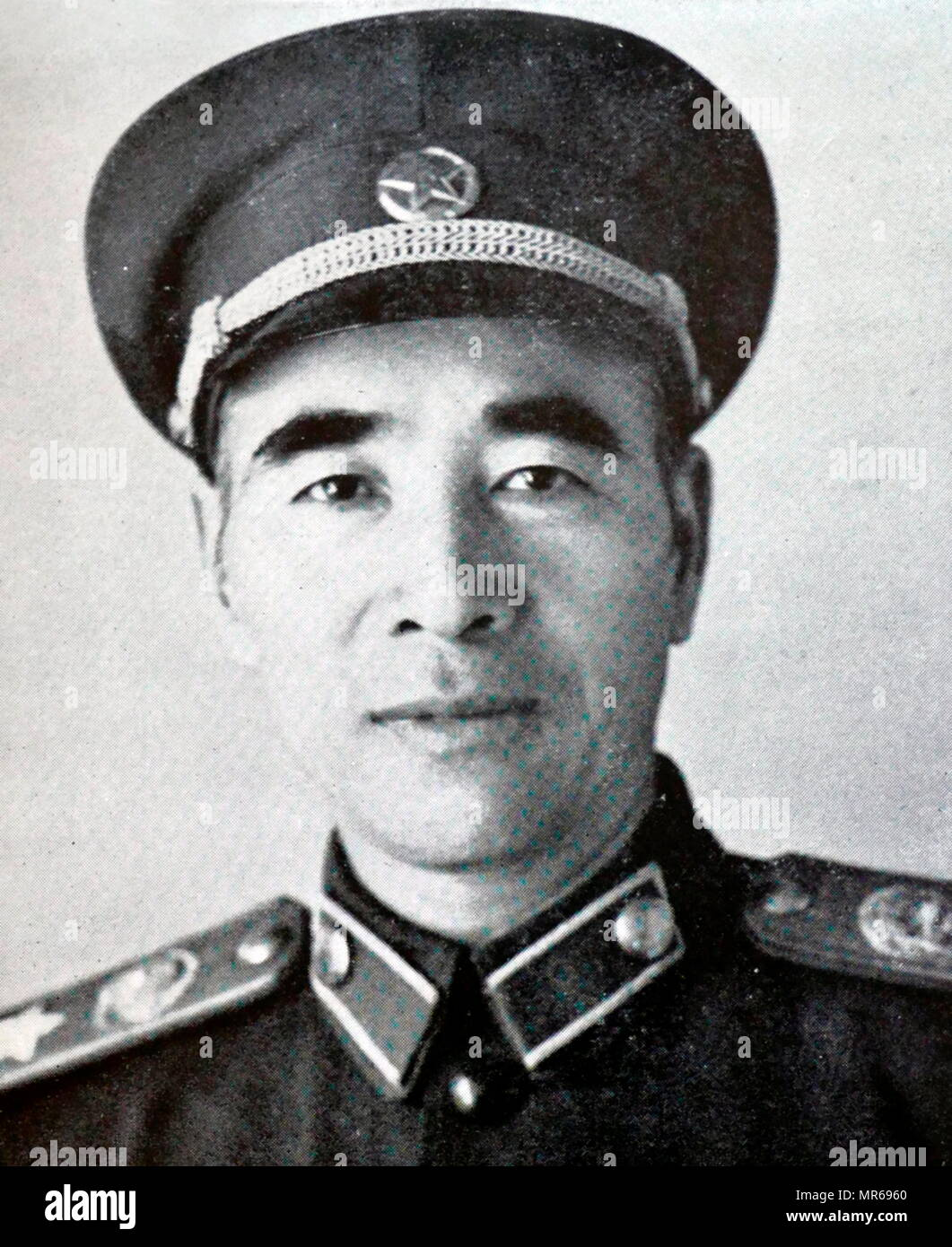 Lin Biao (1907 – 1971) Marshal of the People's Republic of China. He ranked third among the Ten Marshals. Defence Minister of China 1959-1971 - Stock Image