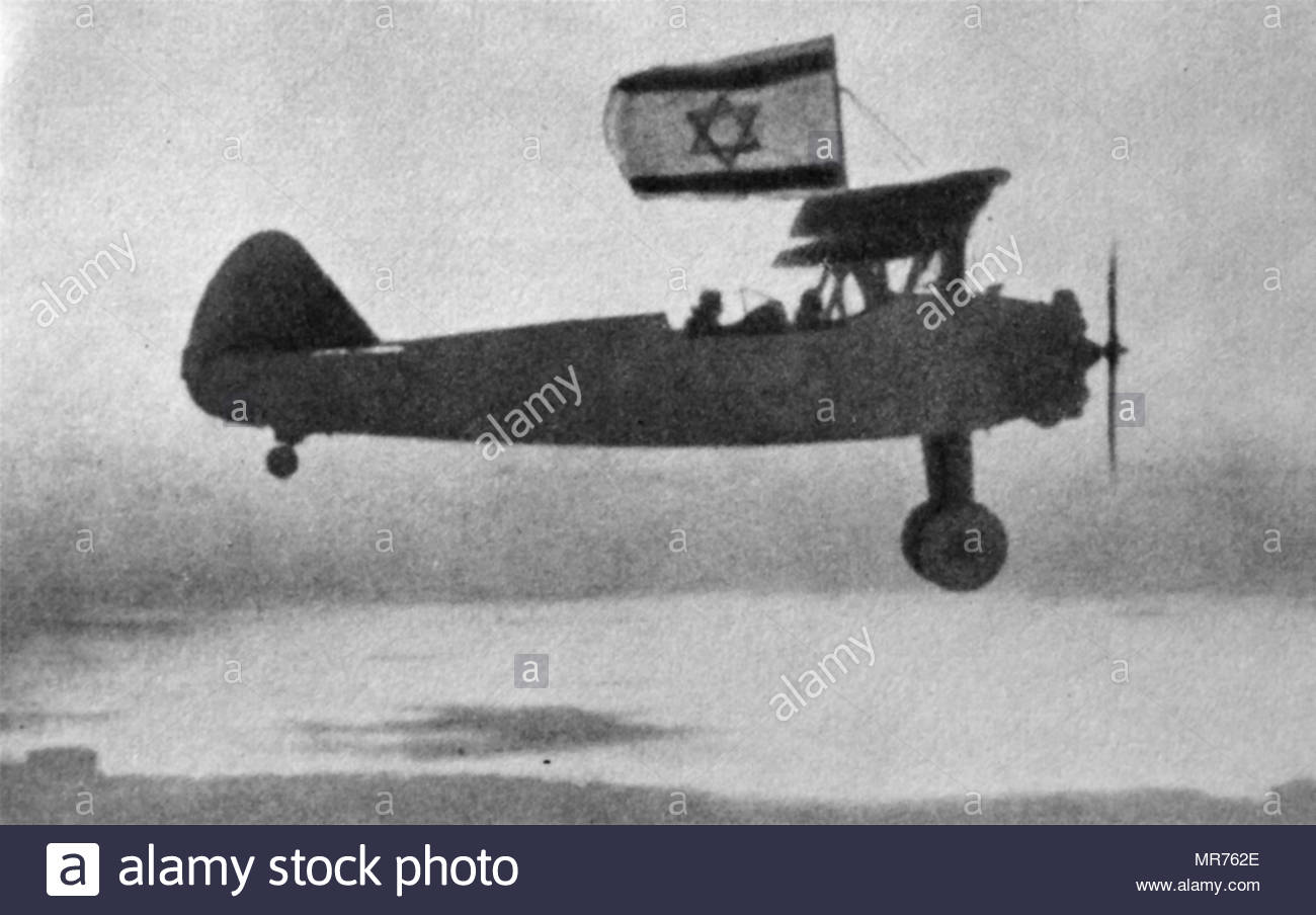 ec02619797095 Early Israeli aircraft during the War of Independence. The Palavir was the  air force for