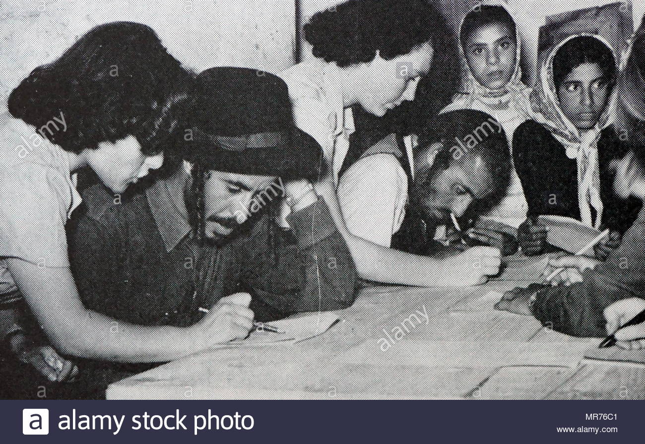 Yemeni Jewish immigrants learn Hebrew after arrival in