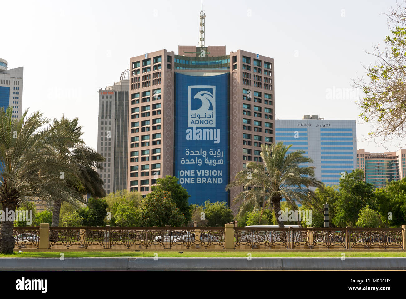 Office building of ADNOC (Abu Dhabi National Oil Company) on