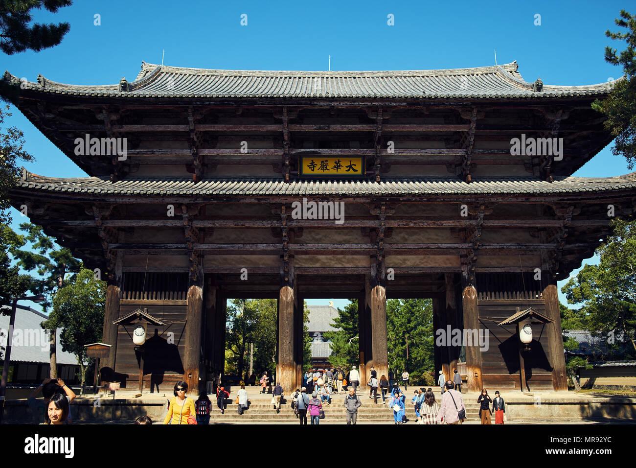 Gate at Todai-ji Temple in Nara Japan - Stock Image
