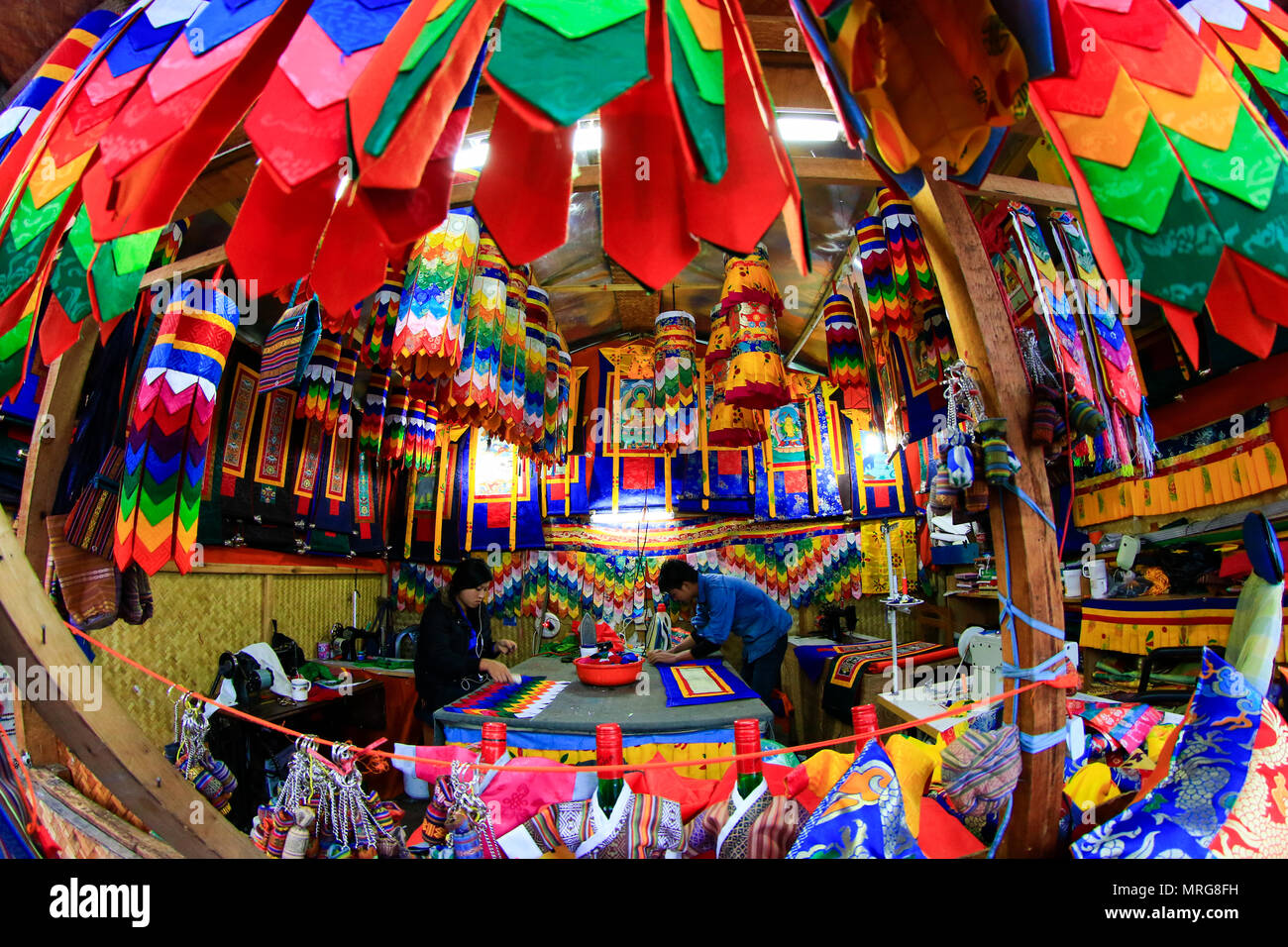 A traditional souvenir shop at Thimphu in Bhutan. - Stock Image