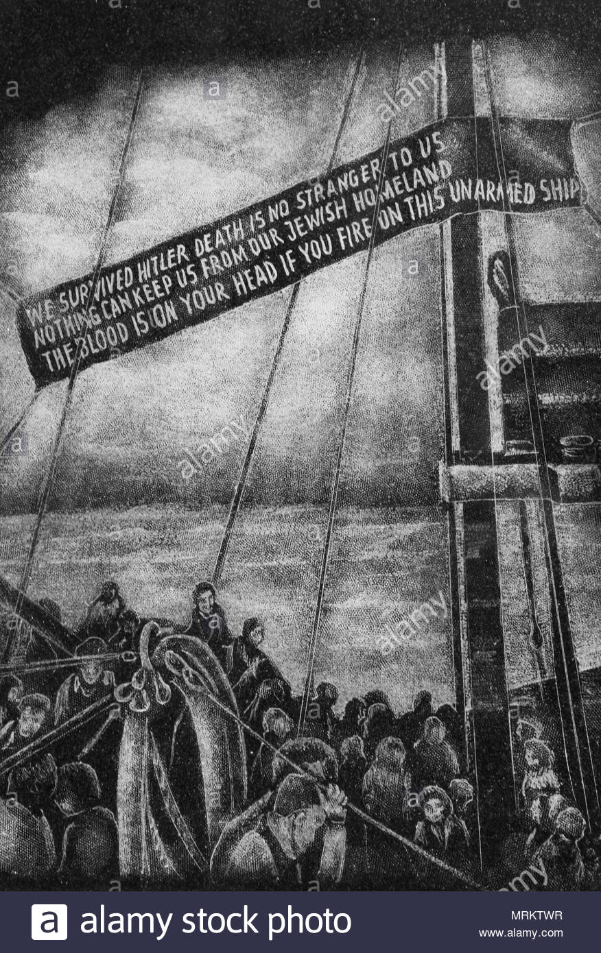 Etching at the Holocaust Memorial in Toronto, Canada depicting Jews on a ship bound for Israel after the second world war. Stock Photo