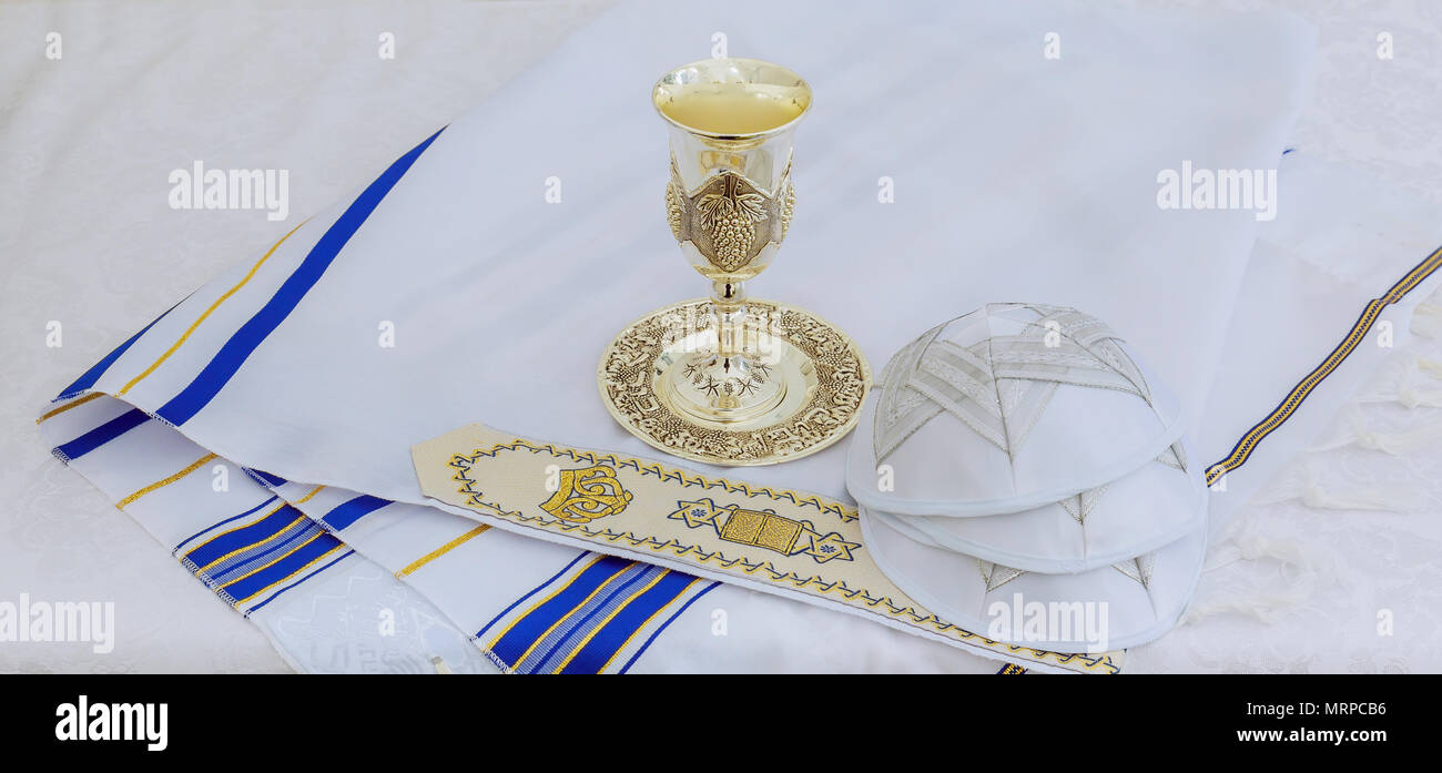 Jewish Holiday Prayer Shawl Tallit Jewish Religious Symbol Stock
