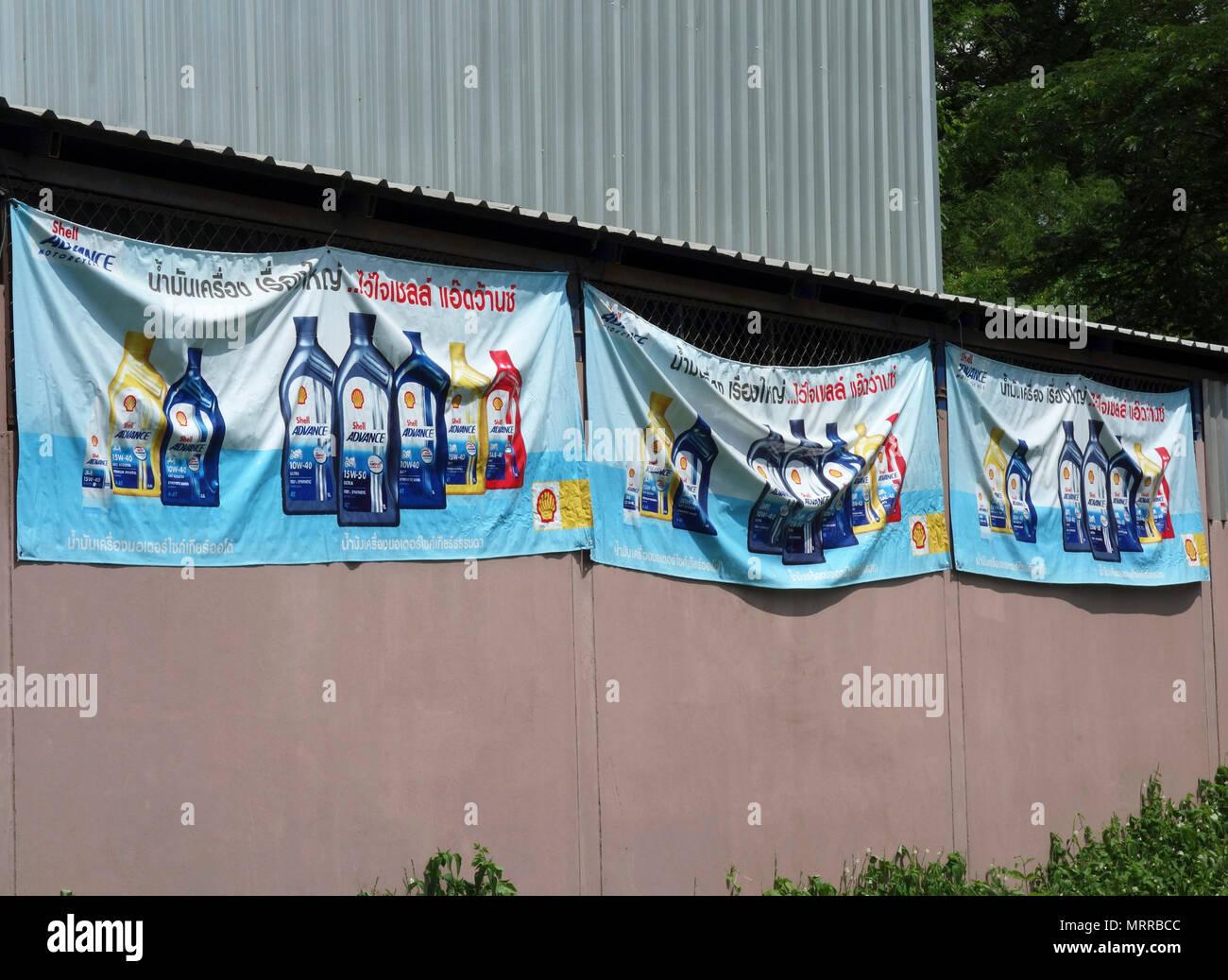 Outdoor Advertising Stock Photos & Outdoor Advertising Stock