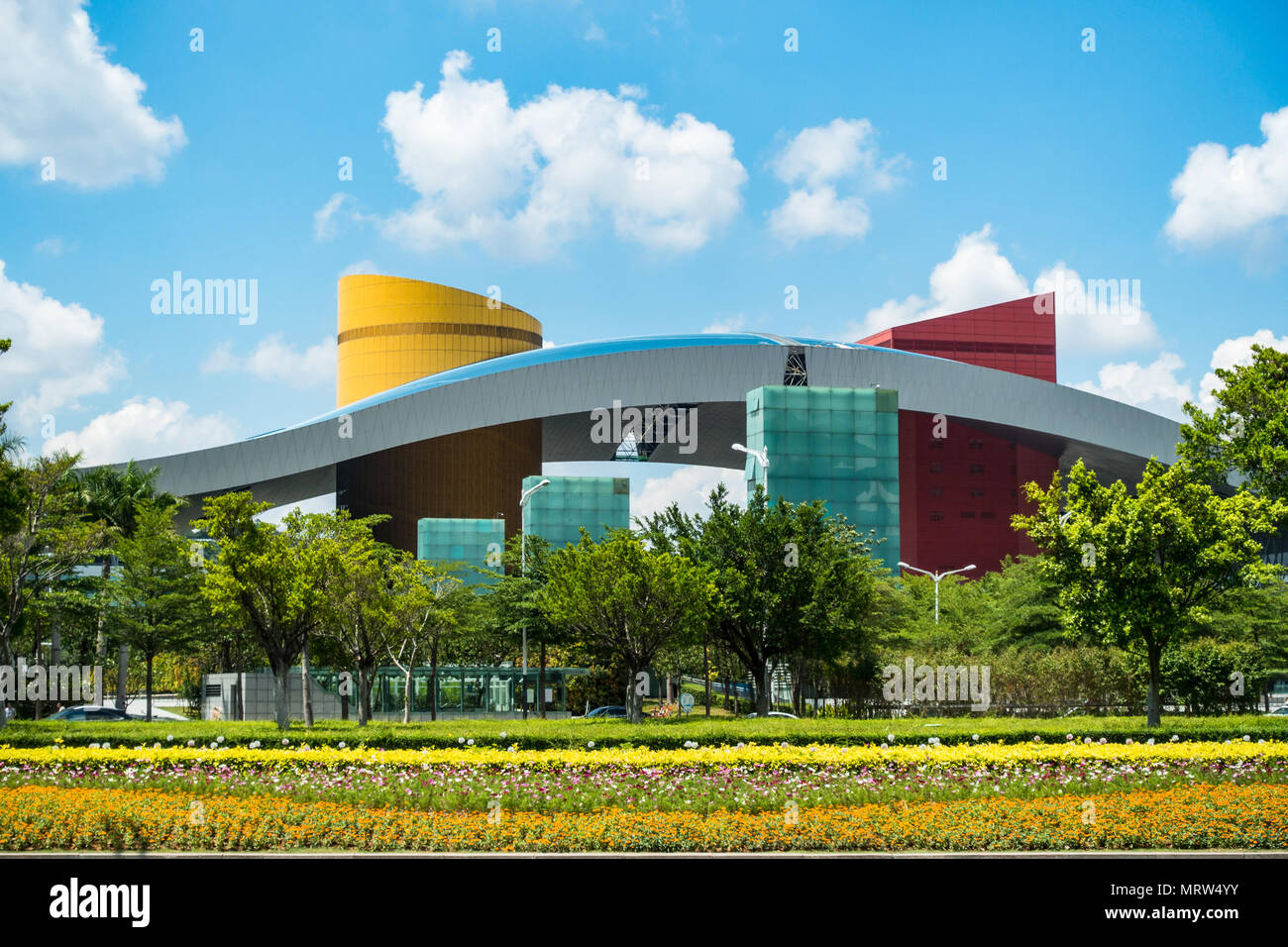 Shenzhen Civic Center, modern Chinese architecture and skyline in Futian district of Shenzhen, China - Stock Image