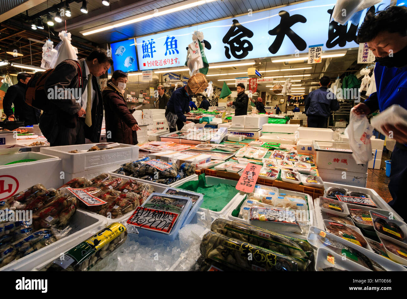 Indoor Omicho Ichiba, Omicho fresh food Market in Kanazawa, Japan
