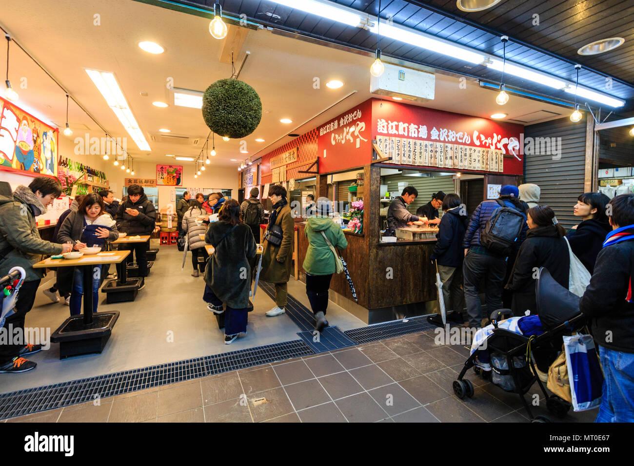 Indoor Food Market Covent Garden
