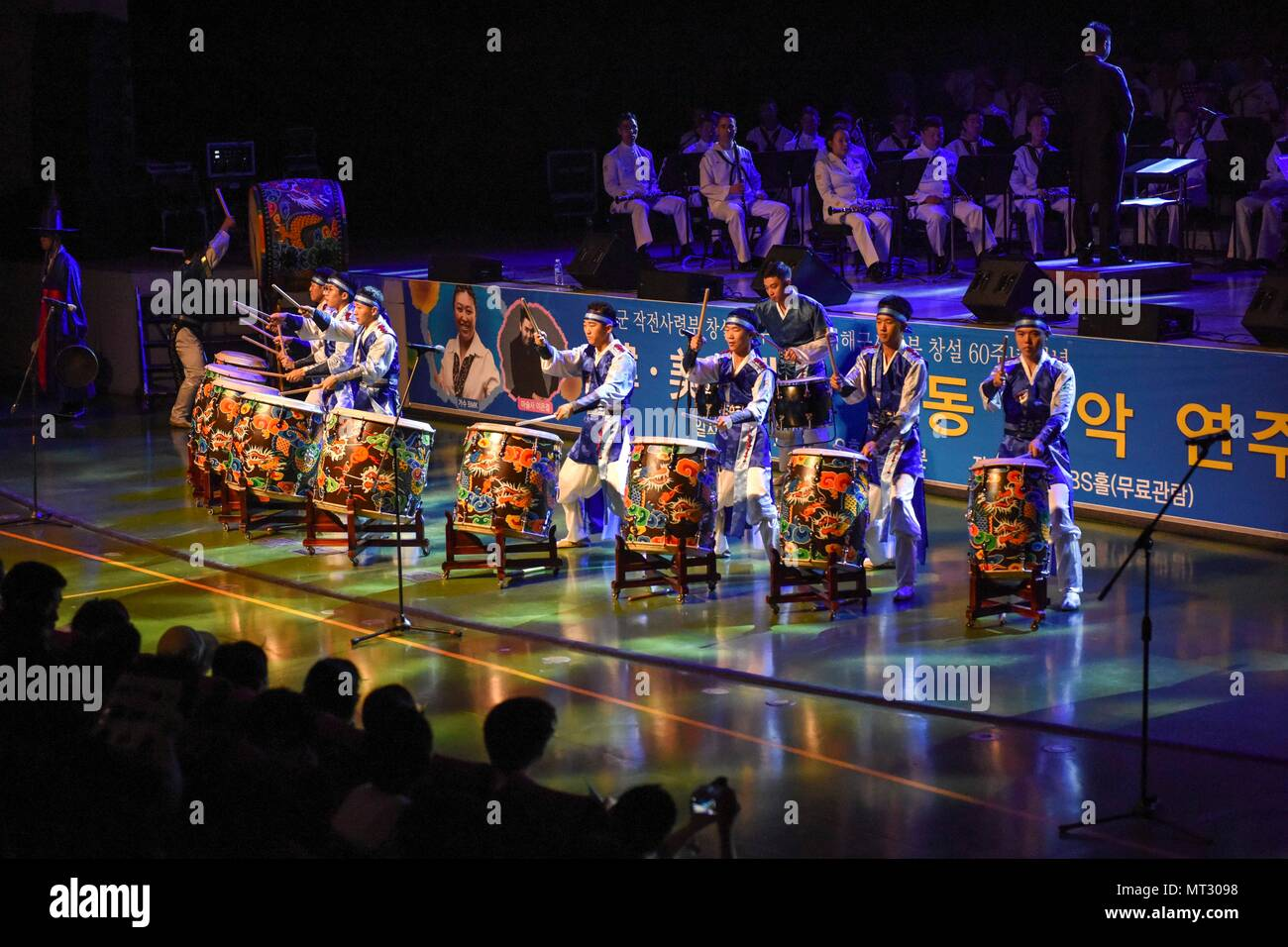 170720-N-WT427-140 BUSAN, Republic of Korea (July 20, 2017) Sailors from the Republic of Korea (ROK) Naval Education and Training Command band performs during a combined ROK-U.S. anniversary celebration. The performance was held to celebrate Commander, Naval Forces Korea's (CNFK) 60th anniversary and ROK Fleet's 65th anniversary. CNFK is the U.S. Navy's representative in the ROK, providing leadership and expertise in naval matters to improve institutional and operational effectiveness between the two navies and to strengthen collective security efforts in Korea and the region. (U.S. Navy photo Stock Photo