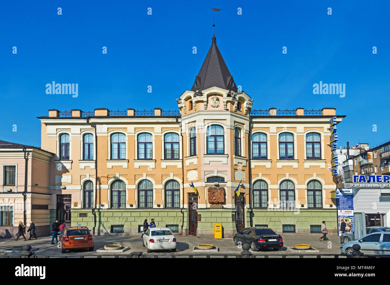 Dnipro, Ukraine - March 22, 2017: The historical part of city on which is located ancient building of the central post office - Stock Image