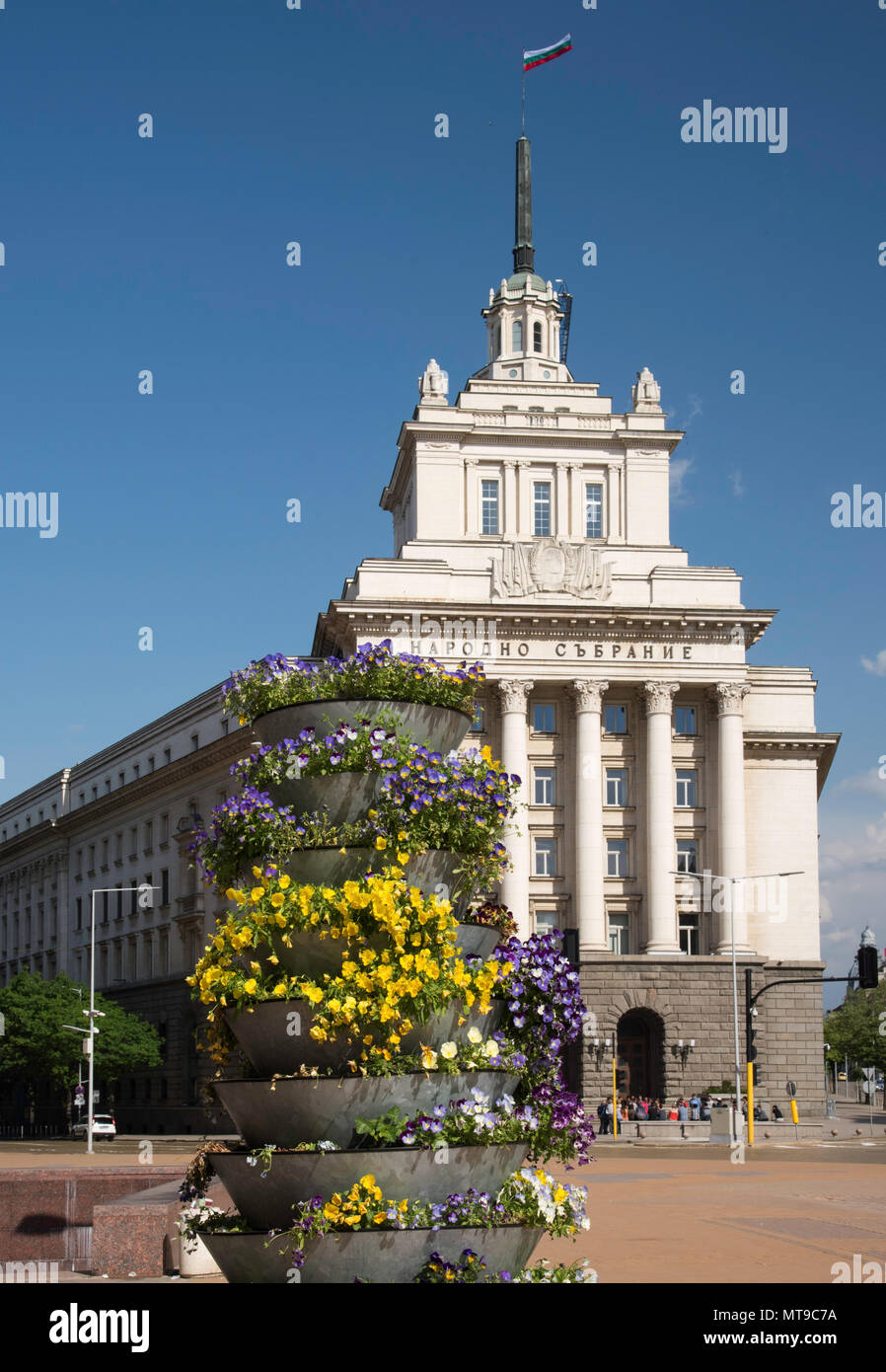 Office house of the National Assembly Building in Sofia, Bulgaria - Stock Image