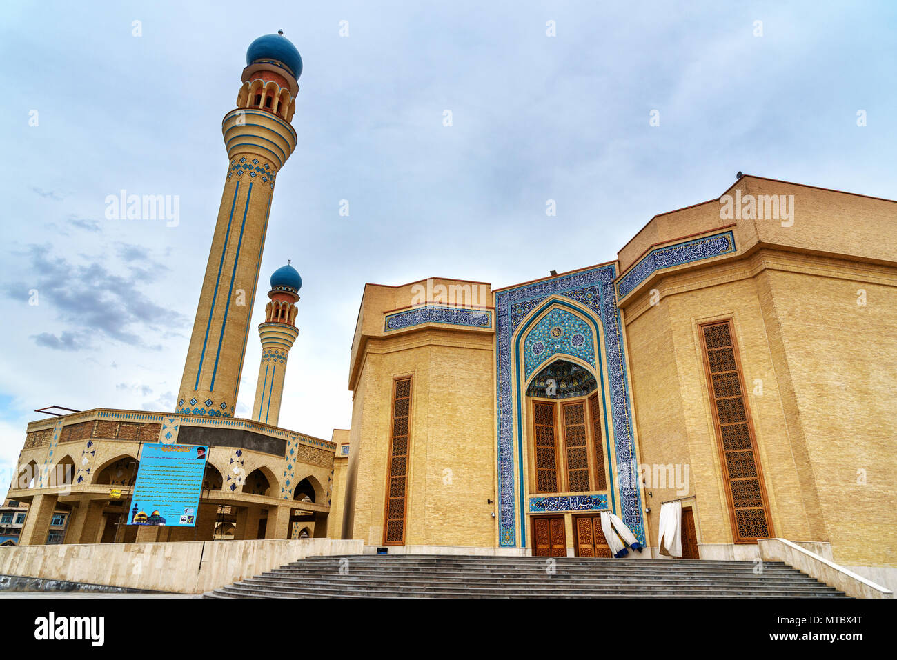 Tabriz, East Azerbaijan province, Iran - March 15 2018 Musalla mosque - Stock Image