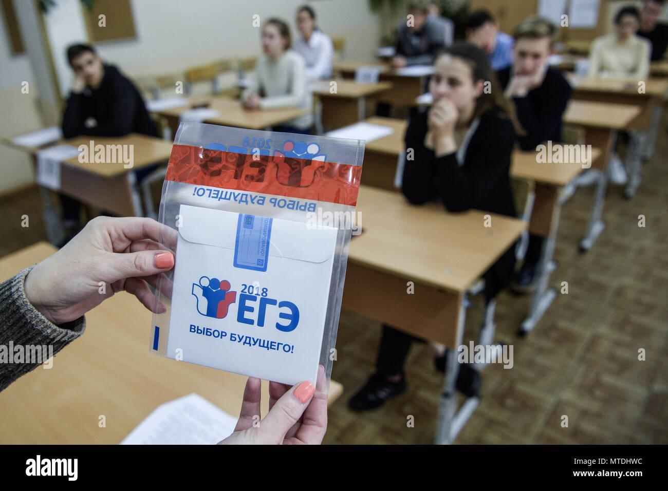 The unified state examination mathematics 2018: basic level 44