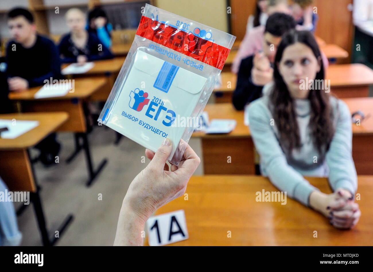 The unified state examination mathematics 2018: basic level 34