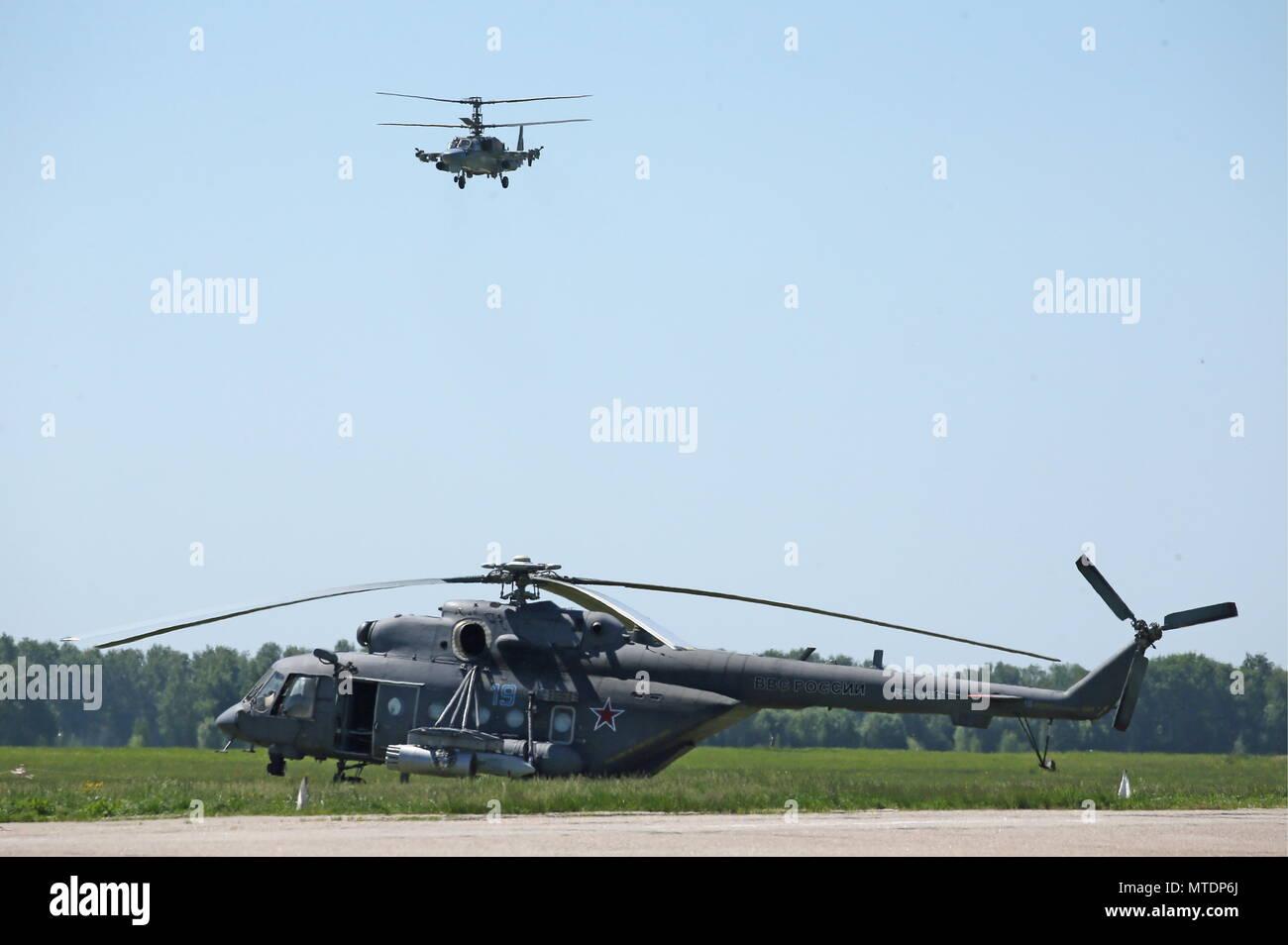 Mi-8AMTSH - Terminator from Russia 24