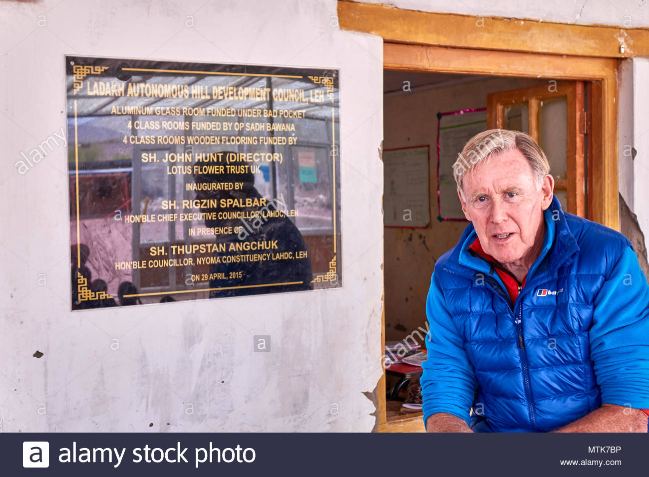 Norma Middle School Ladakh Stock Photo 187278330 Alamy