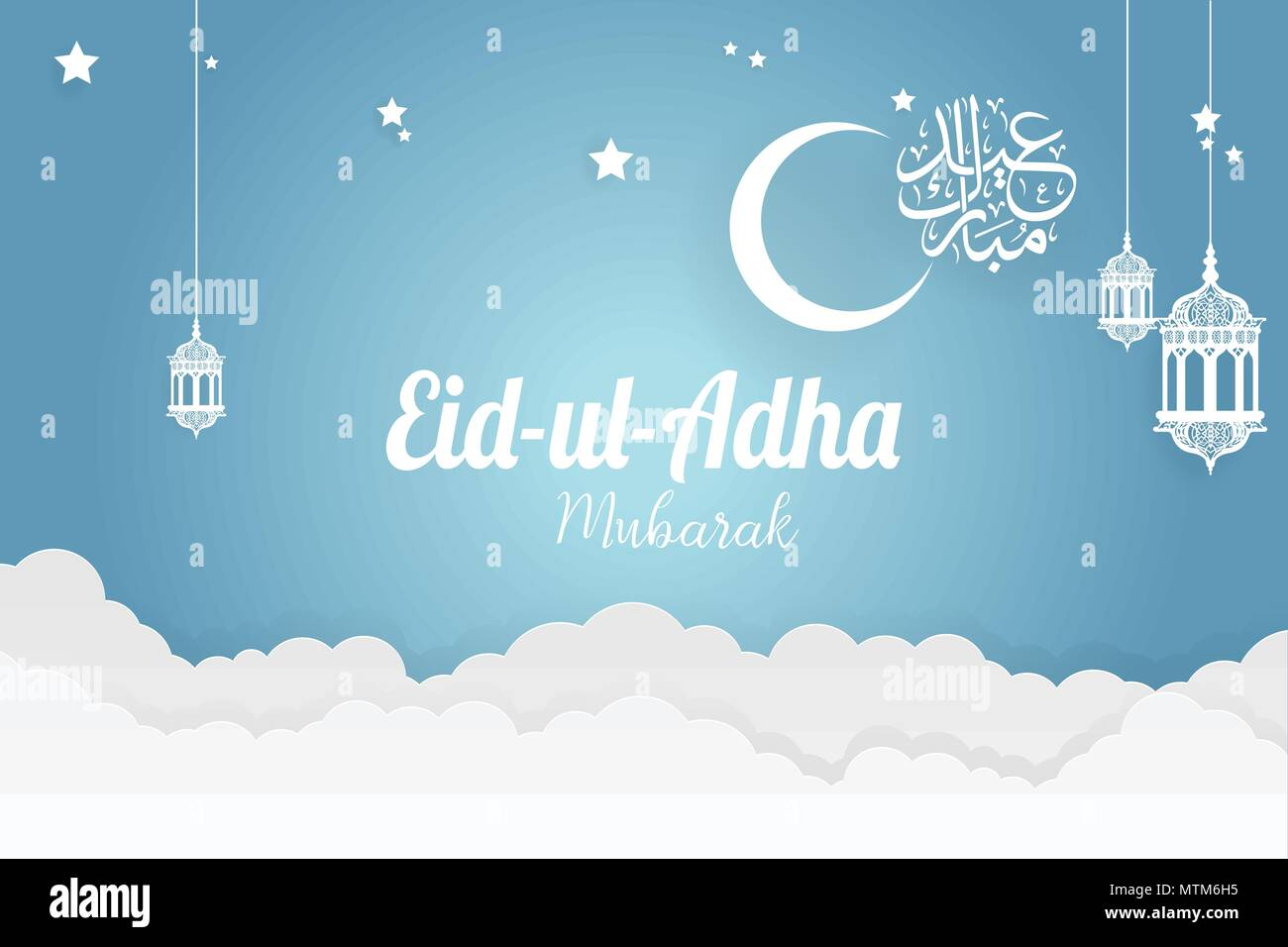 Paper Art Eid Ul Adha Mubarak Vector Template Design Stock Vector