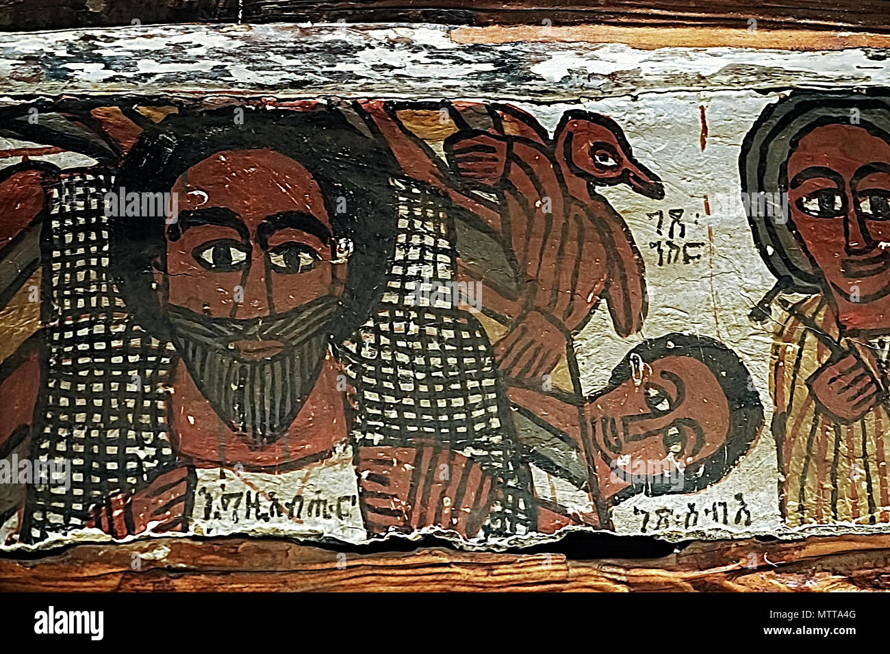 Jesus Christ surrounded by theTetramorph or Four Beasts, top right the eagle of St.John, rock-hewn church Petros and Paulus Melehayzengi, Ethiopia - Stock Image