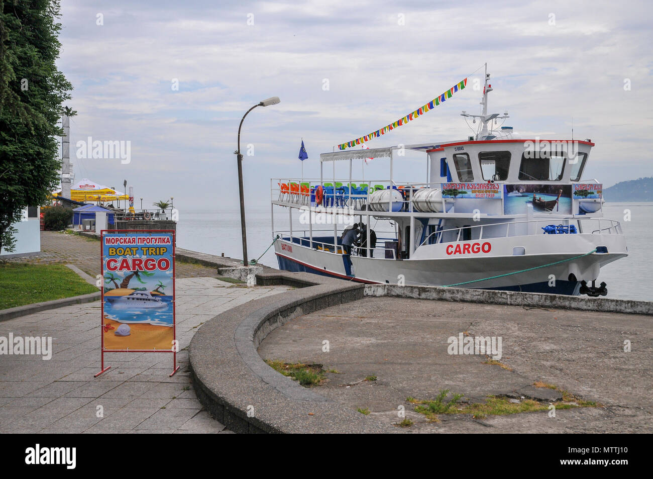 The port of Batumi, Georgia - Stock Image