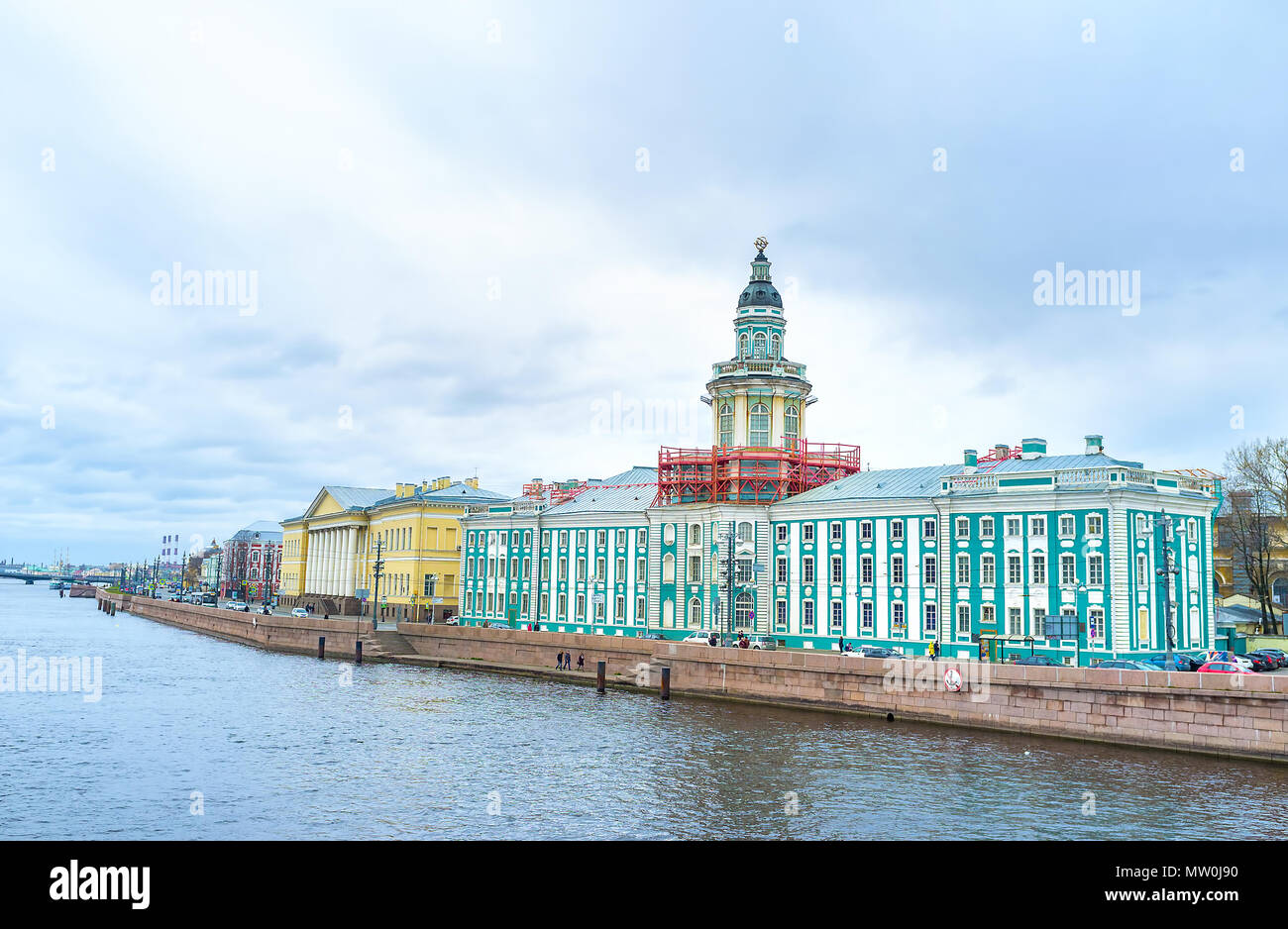 SAINT PETERSBURG, RUSSIA - APRIL 26, 2015: The beautiful emsemble of edifices located along University Embankment, on April 26 in S. Petersburg Stock Photo