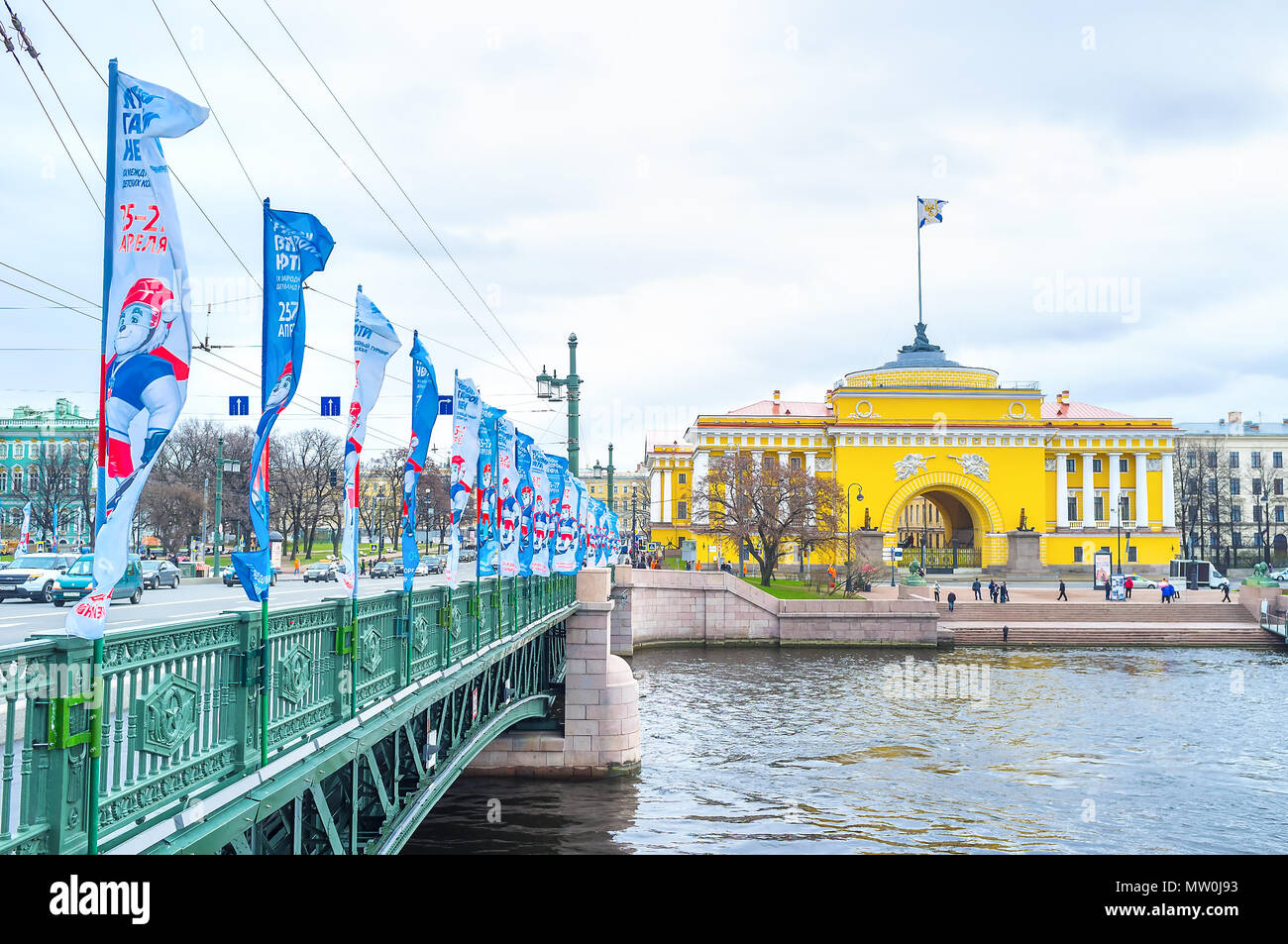 SAINT PETERSBURG, RUSSIA - APRIL 26, 2015: The Palace Bridge is one of the most beautiful bridges of the city, that neighbors with Winter Palace and A Stock Photo