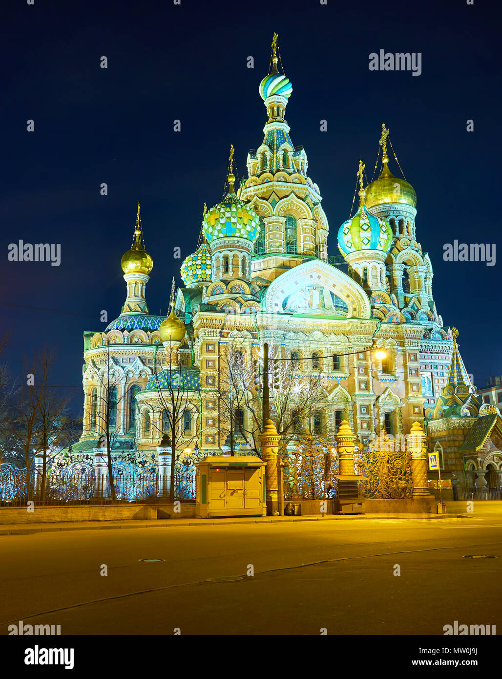 Church of the Savior on Spilled Blood is the symbol of Russian architectural style and the most remarkable landmark of Saint Petersburg, Russia - Stock Image