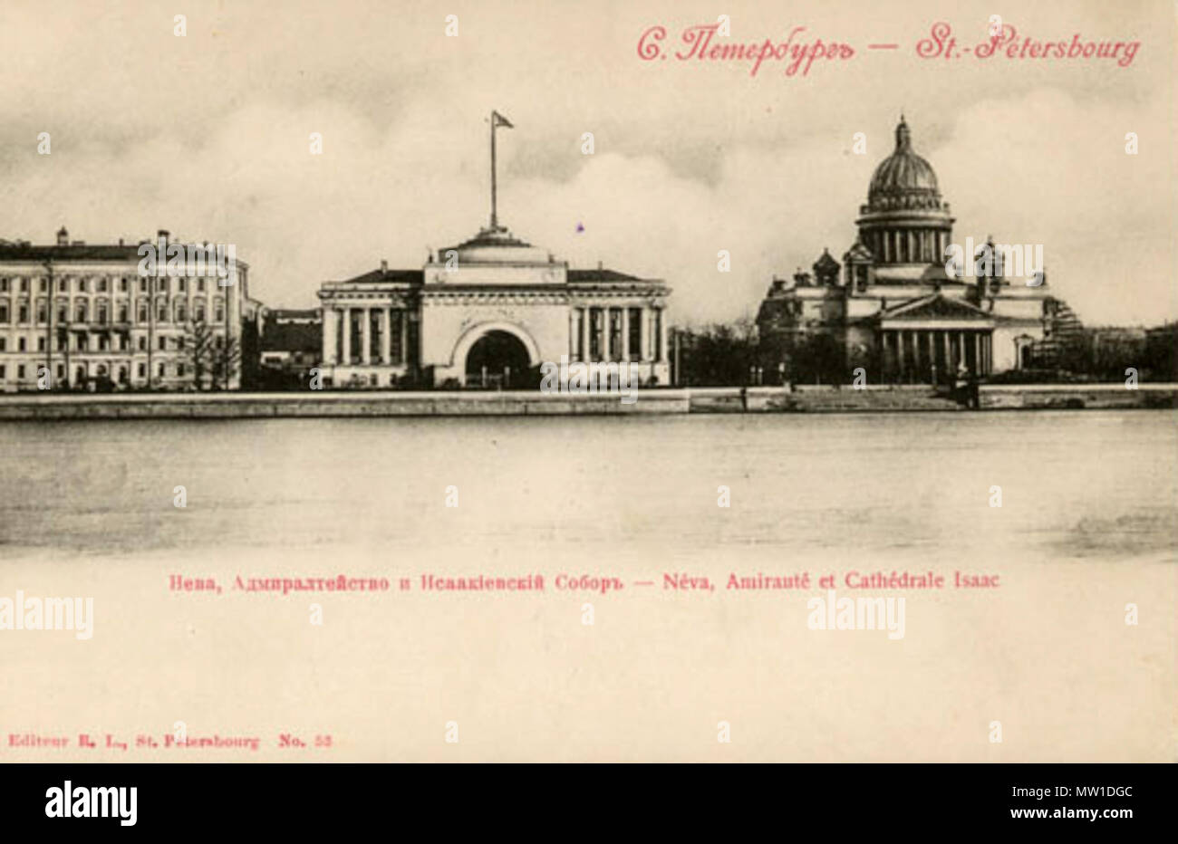 Адмиралтейство в санкт-петербурге открытка, картинки