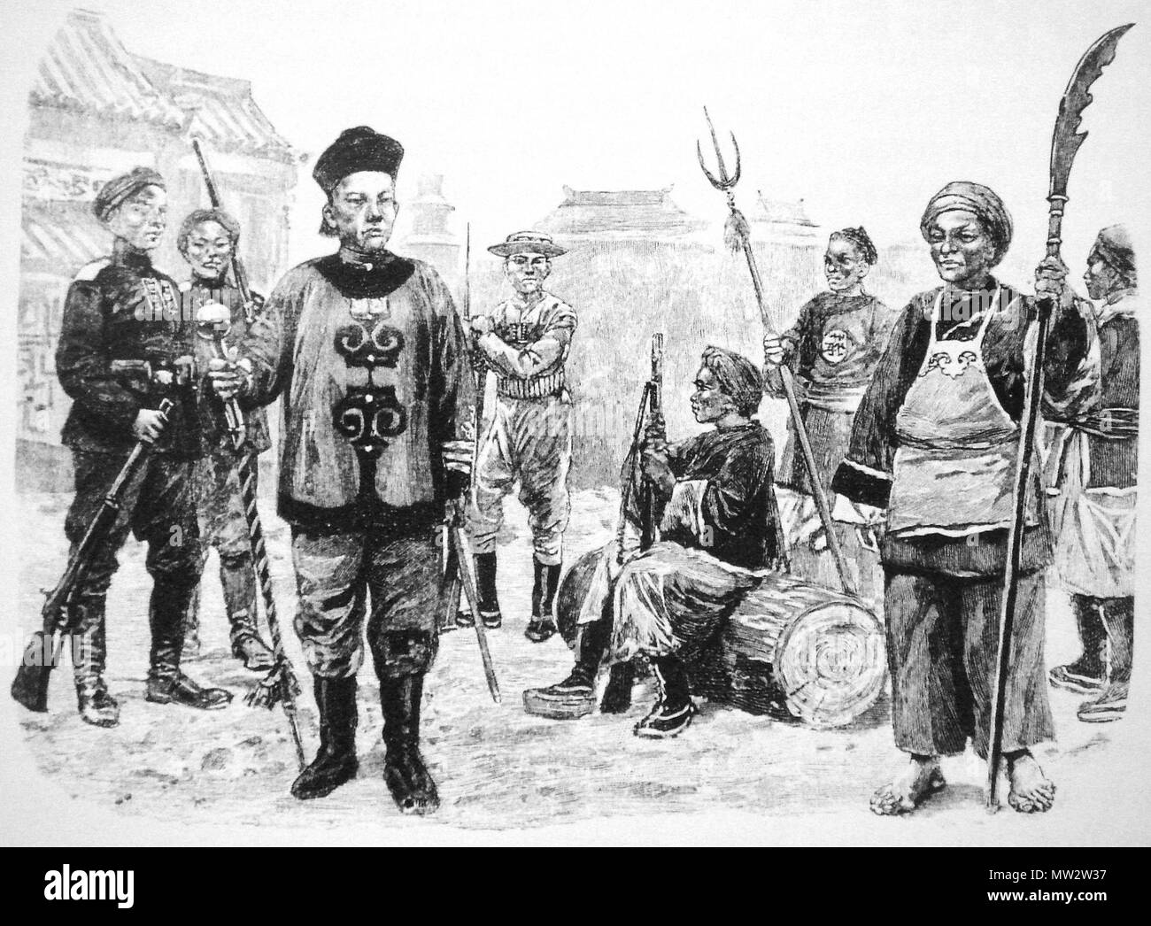 . Chinese soldiers 1899 1901 . 1900. Leipzig Illustrierte Zeitung 1900 127 Chinese soldiers 1899 1901 - Stock Image