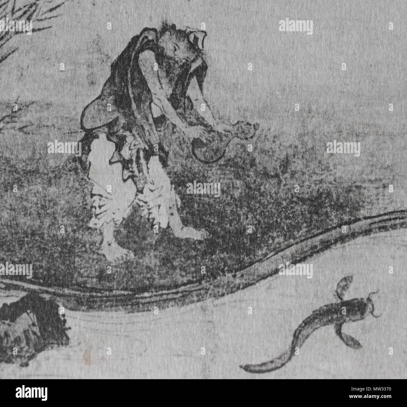 . English: Detail of Hyonen zu by Josetsu, painter from the Muromachi period, ca 1415, ink on paper, Toal size:111.5cm height, 75.8cm wide, Taizo-in, Myoshin-ji, Kyoto, Japan 瓢鯰図 部分、如拙、紙本水墨 111.5cm x75.8cm 京都 妙心寺、室町時代1415年ごろ . about ACE1415. Jyosetsu 289 Hyonen zu by Josetsu2 - Stock Image