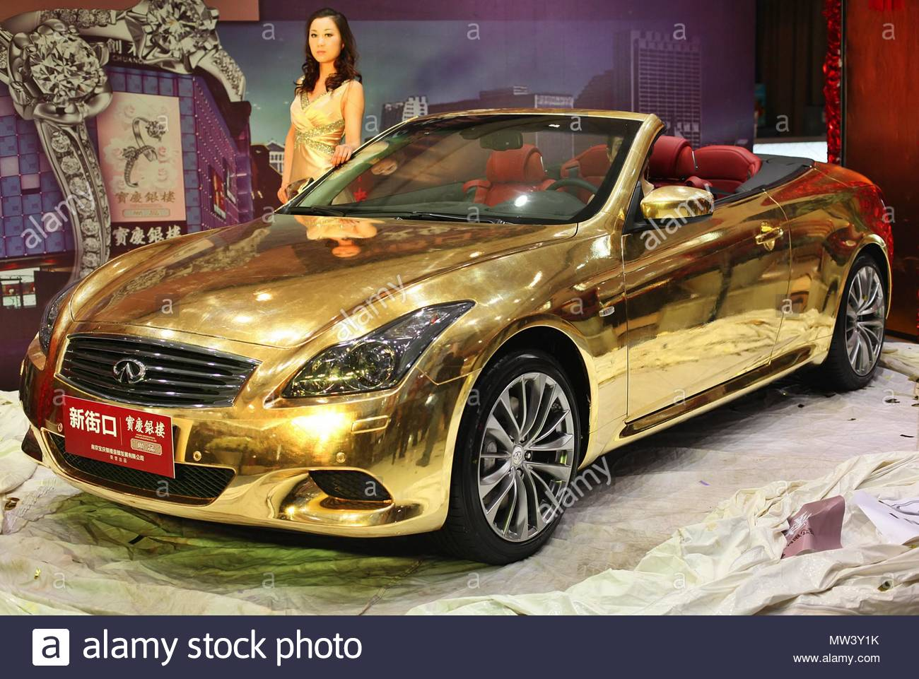 Gold Car This Gold Plated Sports Car Is The Ultimate Pimped Out