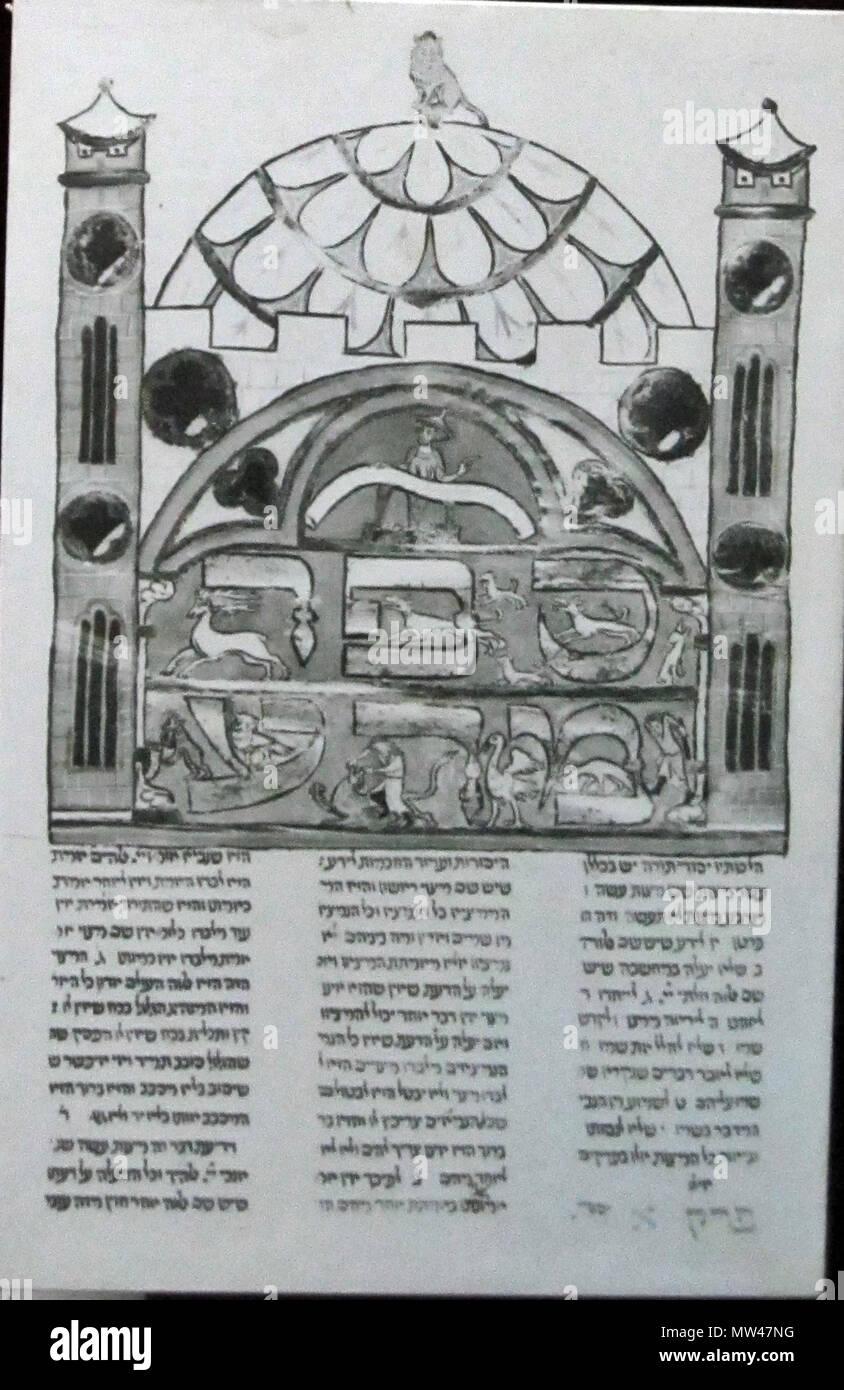 . English: First book of en:Mishneh Torah, manuscript, S. Germany 1310 . 8 August 2011. Unknown 419 Mishneh Torah, manuscript - Stock Image