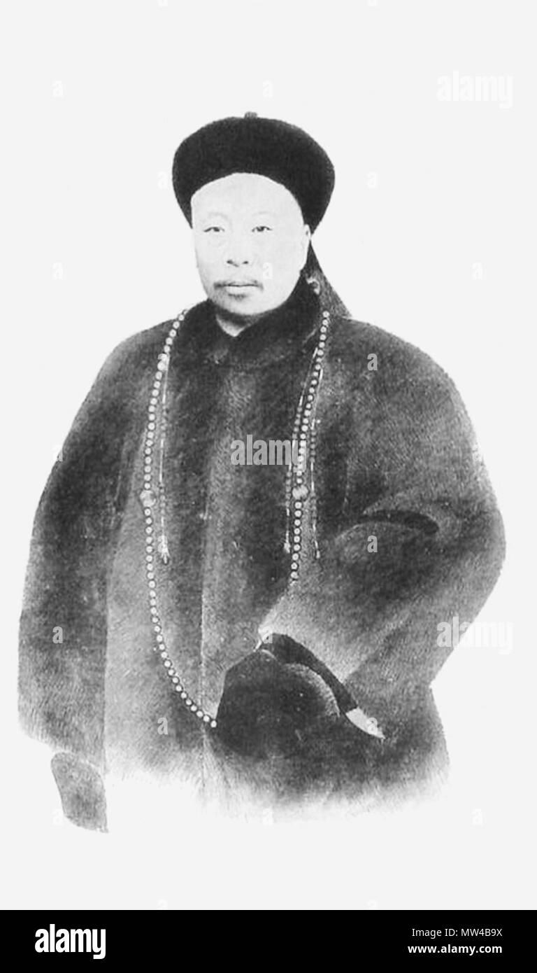 Xu Cheng Black and White Stock...