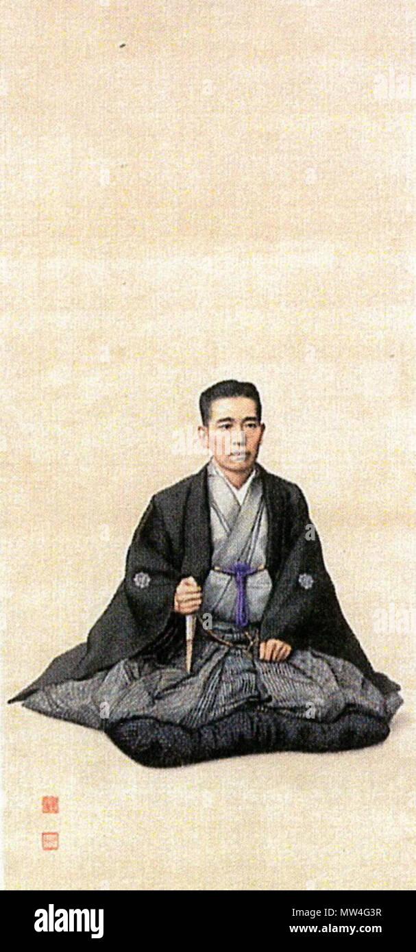 日本語: 下総関宿藩主・板倉勝弼...