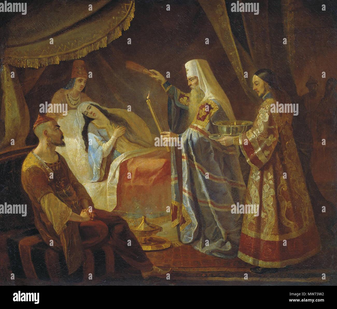 . Metropolitan Alexis Healing the Tatar Tsarina Taidula from Blindness . 19th century. Yakov Kapkov (1816-54) 34 Alessio-Kapkov Stock Photo