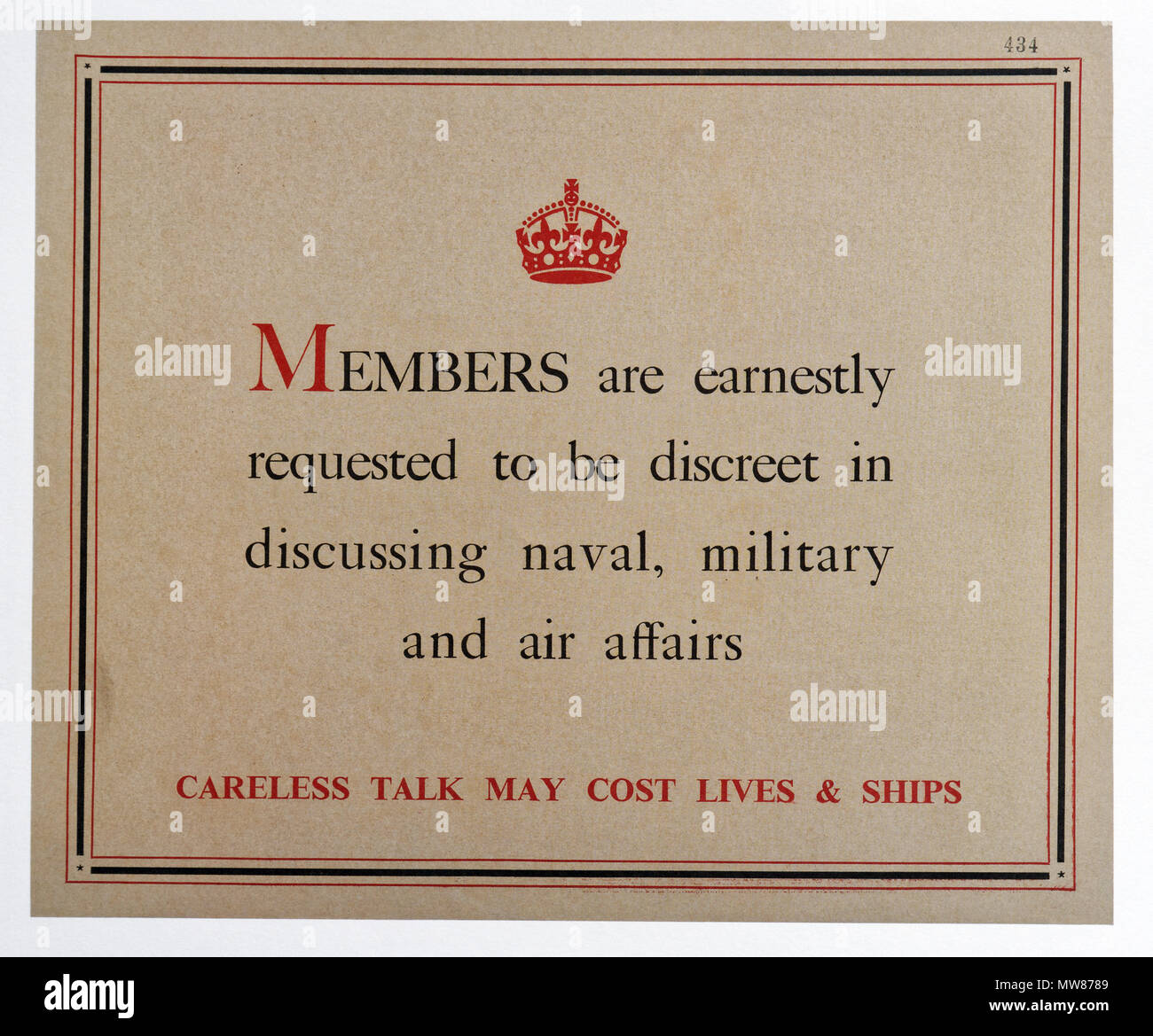 A private poster from the British Parliament urging members to be discreet - a part of the Careless Talk Costs Lives campaign - Stock Image